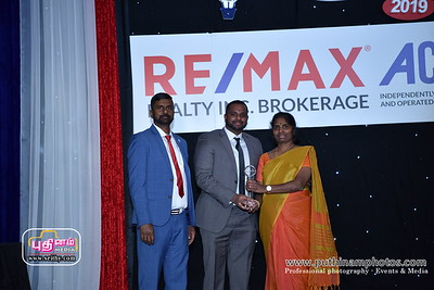 ReMax-Ace (21)