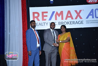 ReMax-Ace (20)