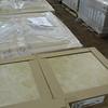 New ceramic tile, 7 colors: gold (pictured), gray, dark gray, brown, beige, white, cream. $1/sq ft = $18/box