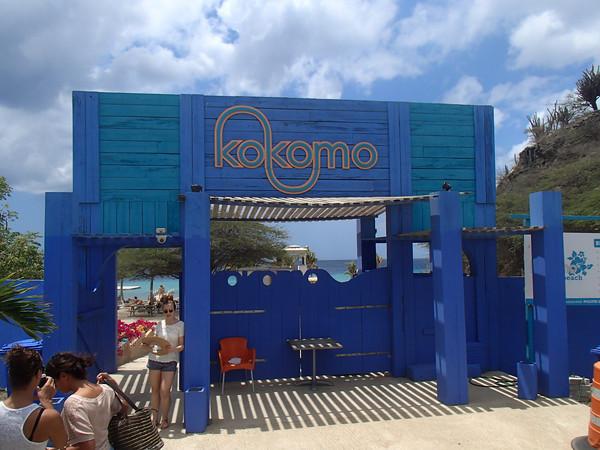 While exploring the island of Curacao, we found Kokomo Beach!<br /> <br /> Photographer's Name: Kathy Snyder<br /> Photographer's City and State: Kokomo, IN
