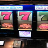 My luck at the casino: Close, but no coins.<br /> <br /> Photographer's Name: Harry Van Noy<br /> Photographer's City and State: Lafayette Township, Ind.