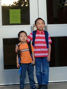 Jude's first day of kindergarten and Jake's first day of second grade. So proud of my boys!