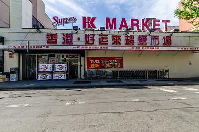3713 Side Main St June 2017-1