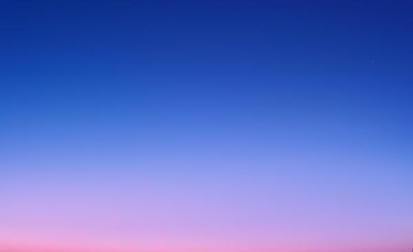 Catalogue Sky #2 Warm Twilight Blend