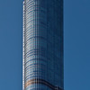 Trump International Tower & Hotel