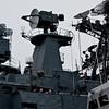 Electronic Surveillance <br /> RS Admiral Tjabanenko