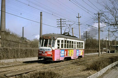 The city of Anshan in the Chinese province of Liaoning had a solitary tram route from 1956 and this car, no. 1009, was photographed on 22/3/98. The 'system' closed shortly thereafter and the track was lifted in 2006. [Mike Morant collection]