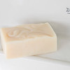 Lard Goats Milk Soap