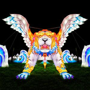 Symmetrical Winged Lion