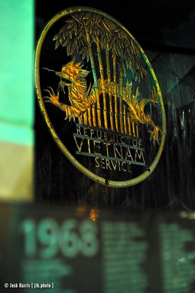 Vietnam Memorial, Chicago, August 2008.