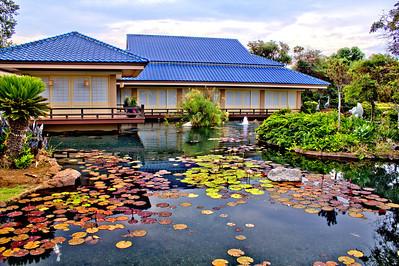 Hilton Waikoloa Imari Japanese Restaurant