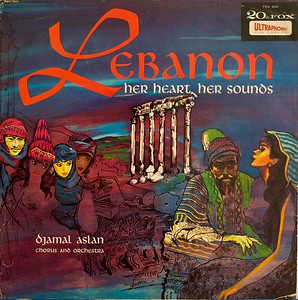 Lebanon her heart her sounds,  Ojamal Aslan Chorus and Orchestra,  Illustration by Irv Docktor