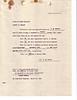 F60 5 L  A  Kellum Letter 1
