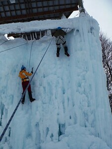 Karaffa Ice & Zip 28