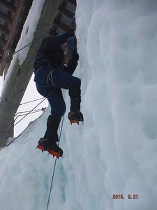 2015 03.21 LS Townsend Taste of Ice & Cargo Zip 40