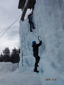 2015 03.21 LS Townsend Taste of Ice & Cargo Zip 35