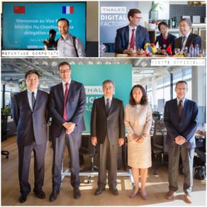 Juillet 2018 - Visite officielle d'une délégation chinoise