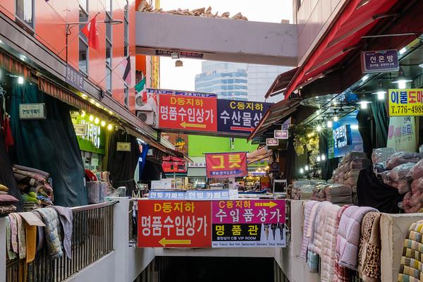 20170325-26 Around Seoul 082