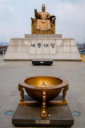 20170325-26 Around Seoul 035