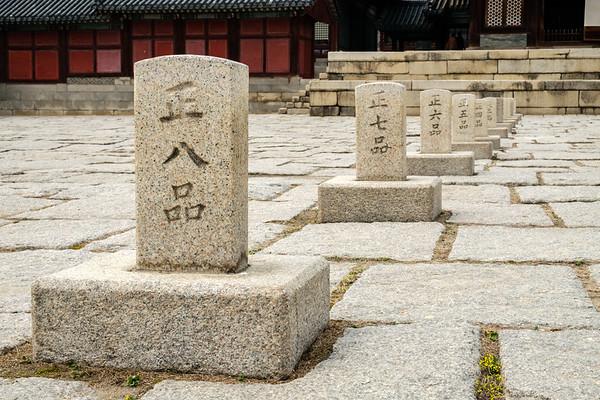 20170326 Changgyeongung Palace 004