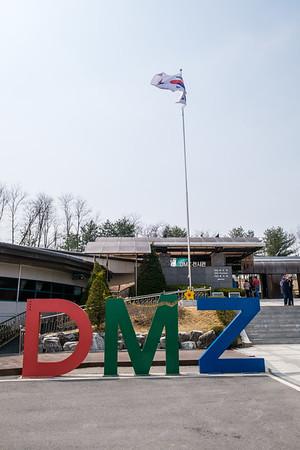 20170330 Korean DMZ 055