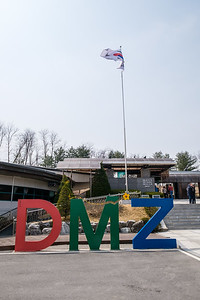 20170330 Korean DMZ 055