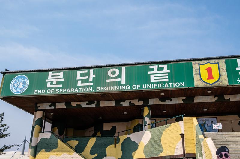 20170330 Korean DMZ 053