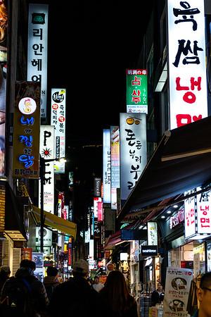 20170331 Myeongdong 014