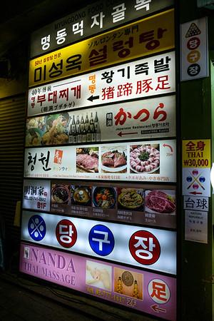 20170331 Myeongdong 017