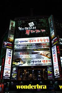 20170331 Myeongdong 010