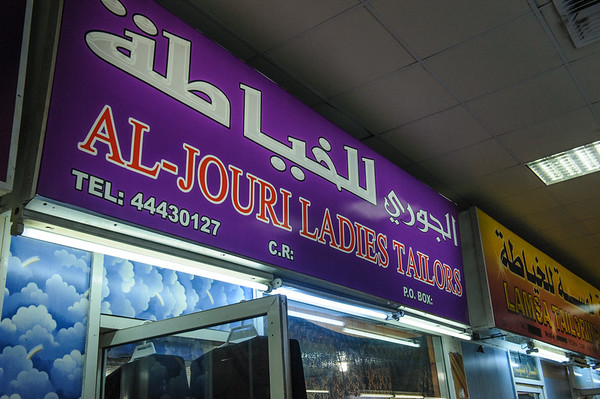 20140511 Qatar 017