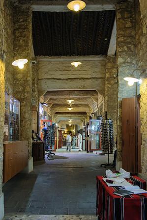 20140511 Qatar 046