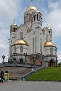 """Die """"Kathedrale auf dem Blut"""" in Ekaterinenburg. Sie wurde zwischen 2002 und 2003 an der Stelle gebaut, wo die Zarenfamilie 1918 ermordet wurde."""