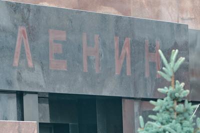 Keine Schlange mehr for dem Lenin Mausoleum. Die Besuchszeit ist nur noch 2 Stunden am Tag.