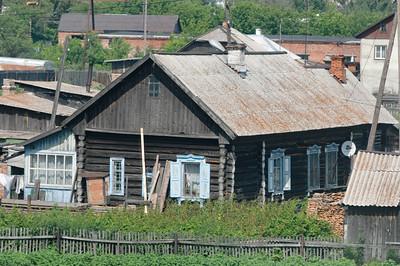 Ein typisches Haus am Rande des Weges.