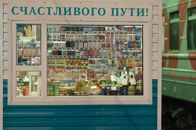 Nachts kauft Bernd am Bahnhof vom Omsk das Frühstück ein.