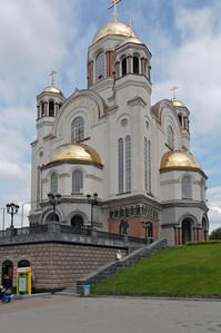 """Die """"Kathedrale auf dem Blut"""". Sie wurde zwischen 2002 und 2003 an der Stelle gebaut, wo die Zarenfamilie 1918 ermordet wurde."""