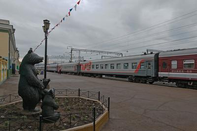 Zwischenstation in Ulan Ude, der Hauptstadt der Buryat, eine Minderheit in Russland. Sie sind mit den Mongolen verwandt.