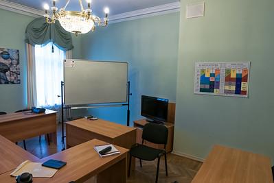 HIn diesem Raum werde ich unterrichtet.