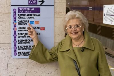Elena zeigt mir am ersten Tag den Weg zur Sprachschule.