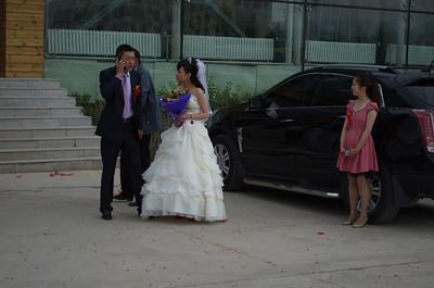 Xining, Business Center