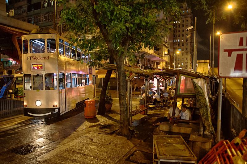 Hong Kong transport.