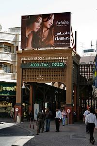 Dubai2008-002