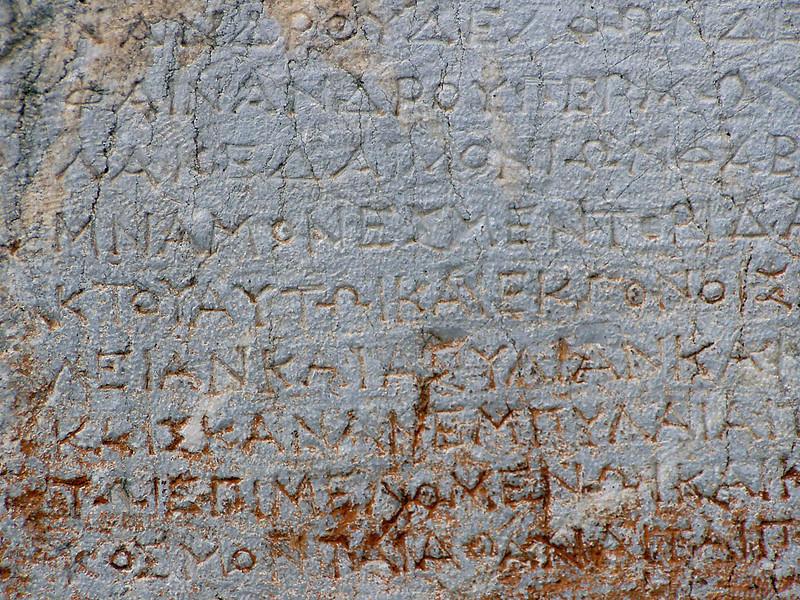 MvD-20020819-62-Delphi-Inscripties-detail