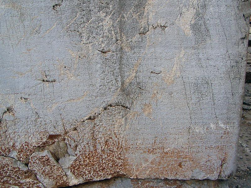 MvD-20020819-61-Delphi-Inscripties