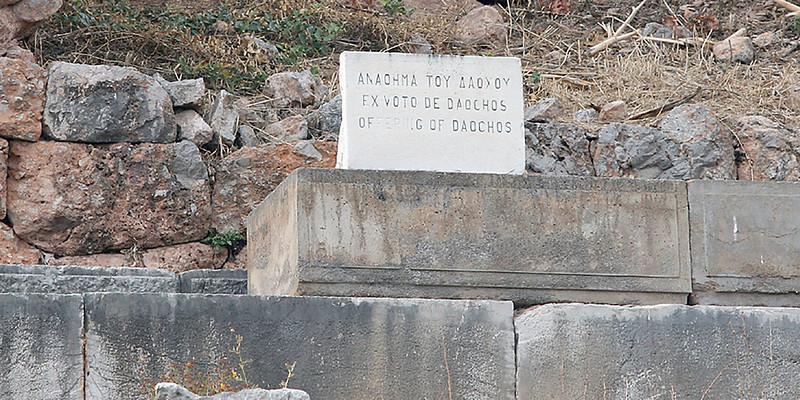 MvD-20020819-52-Delphi-Offer van Daochos II aan Apollo-detail
