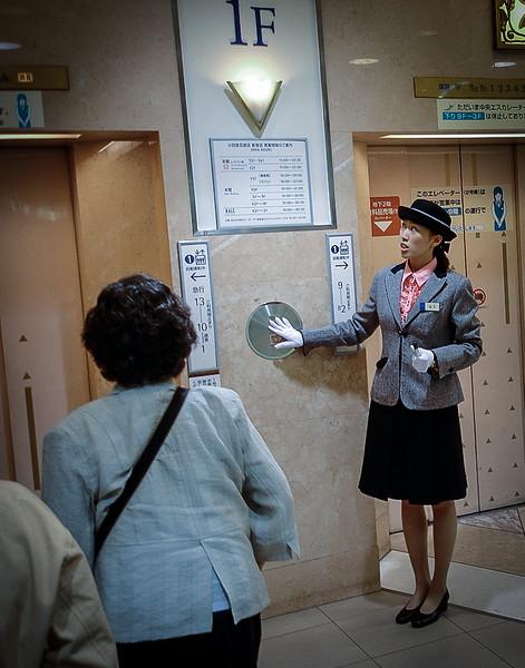 Elevator Attendant