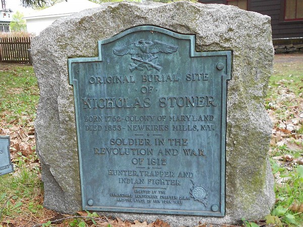 Marker at the original burial site of Nick Stoner. Photo as seen on Findagrave.com