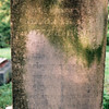 Closeup of the inscription