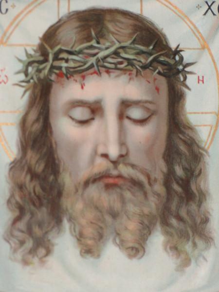 Нерукотворный образ Спасителя запечатленный на платке св. Вероники